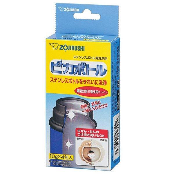 Средство для чистки термосов Zojirushi Pika bottle Средство для чистки термосов Zojirushi Pika bottle SB-ZA01E-j
