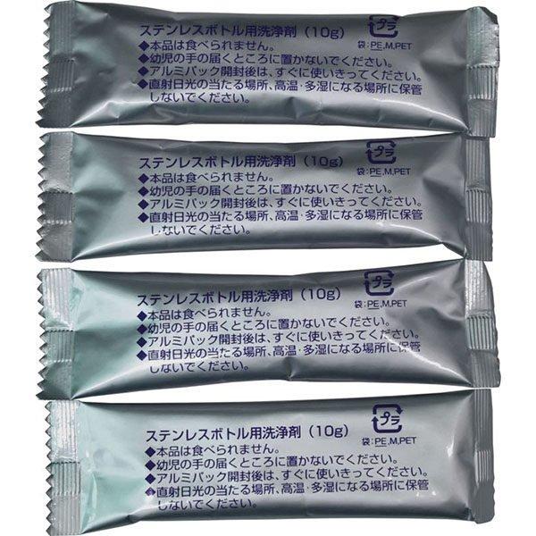 Средство для чистки термосов Zojirushi Pika bottle SB-ZA01E-j упаковка