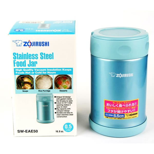 Zojirushi sw-eae50-ba box-min