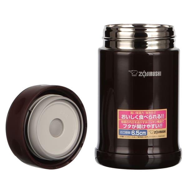 Zojirushi sw-eae50-td without cap 3-min