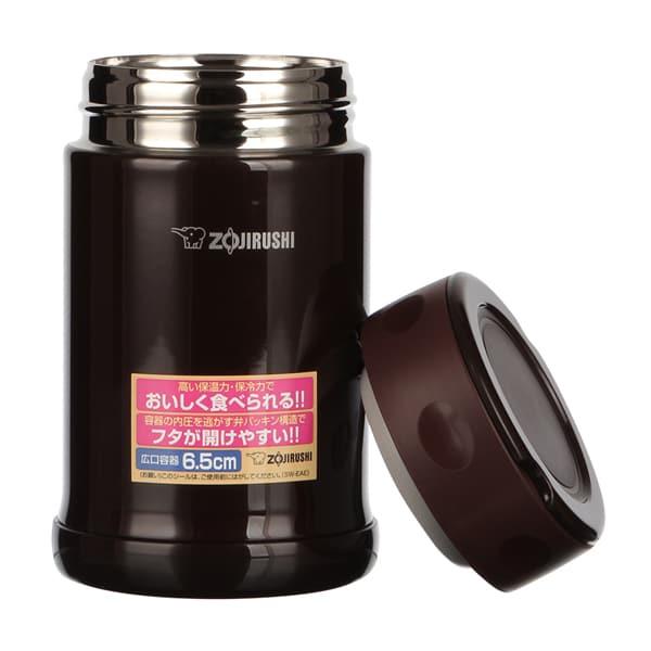 Zojirushi sw-eae50-td without cap-min