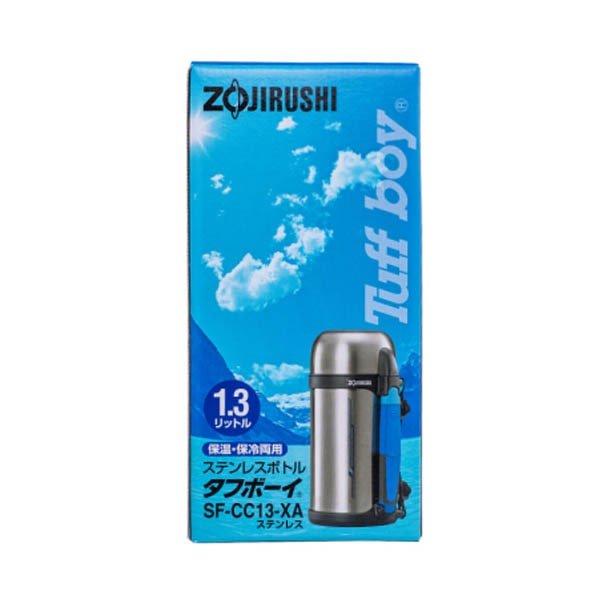 Zojirushi SF-CC13-XA box-min