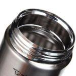 Zojirushi SW-FCE75-XA bottle inside-min