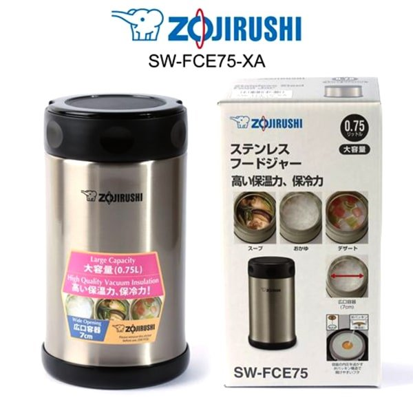 Zojirushi SW-FCE75-XA box-min