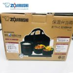Zojirushi SZ-MB04-BA pack-min